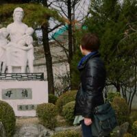Kim woong yong 2
